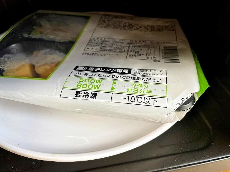 まごころケア食 家常豆腐弁当1