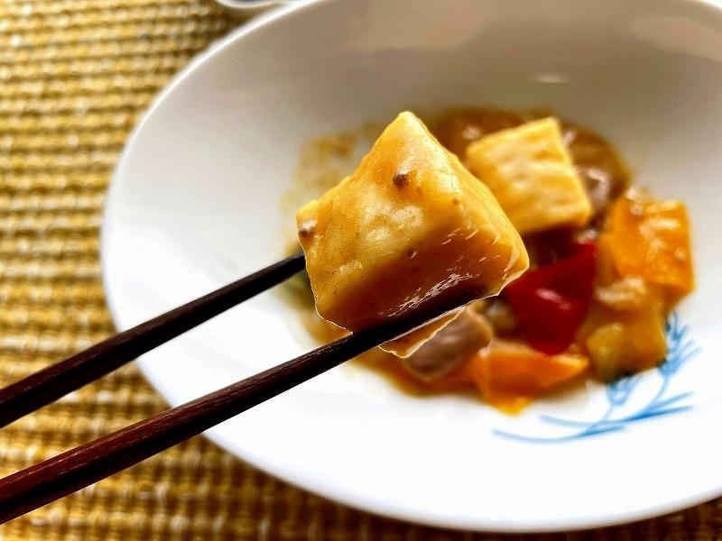 まごころケア食 家常豆腐弁当16