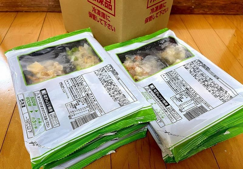 まごころケア食 家常豆腐弁当17