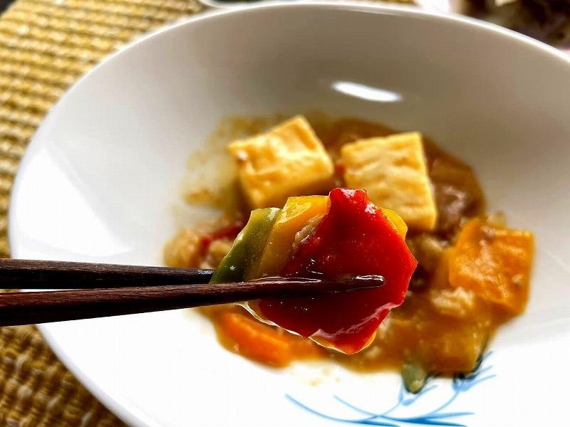 まごころケア食 家常豆腐弁当23