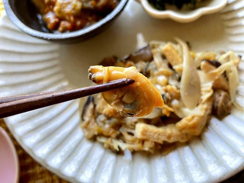 まごころケア食あさり深川煮弁当9