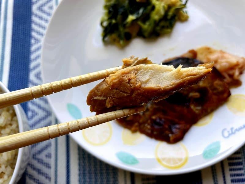 まごころケア食サバのもろみ焼き弁当18