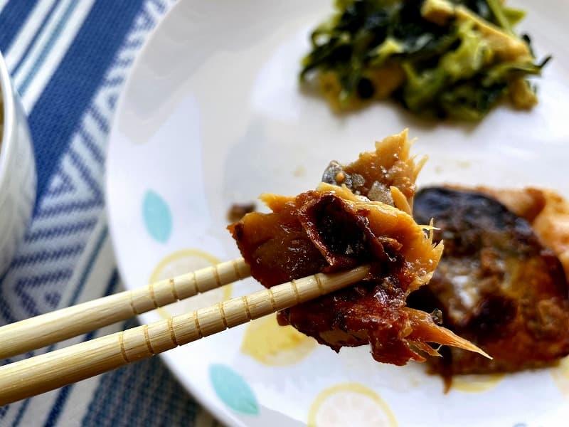 まごころケア食サバのもろみ焼き弁当19