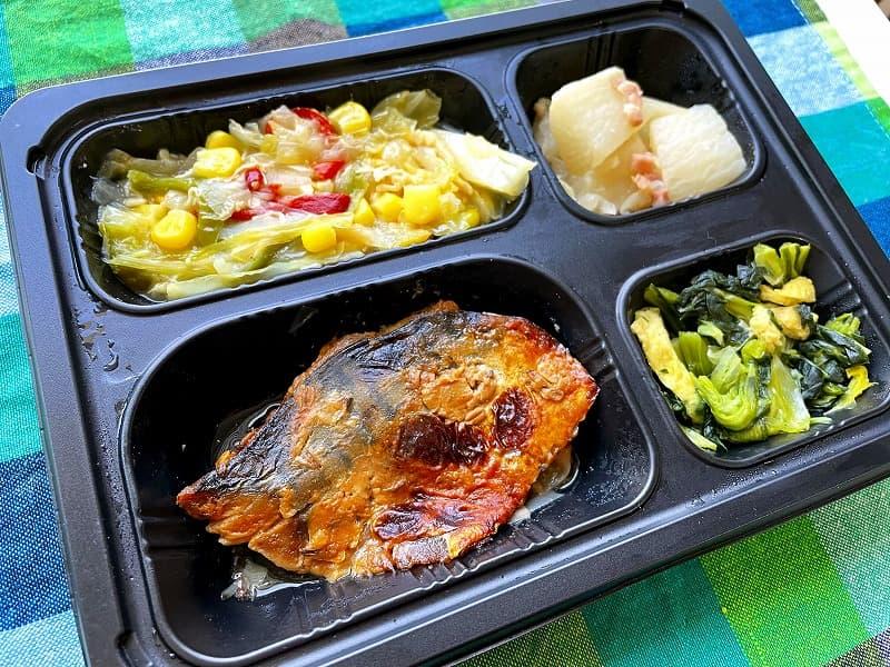 まごころケア食サバのもろみ焼き弁当6