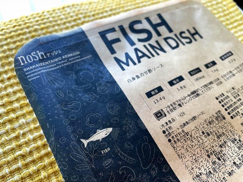 ナッシュnash白身魚の甘酢ソース16