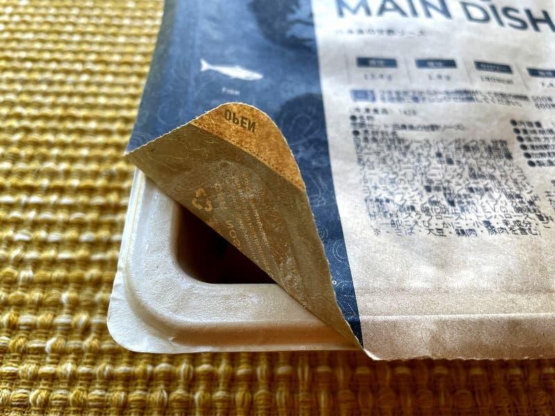 ナッシュnash白身魚の甘酢ソース17