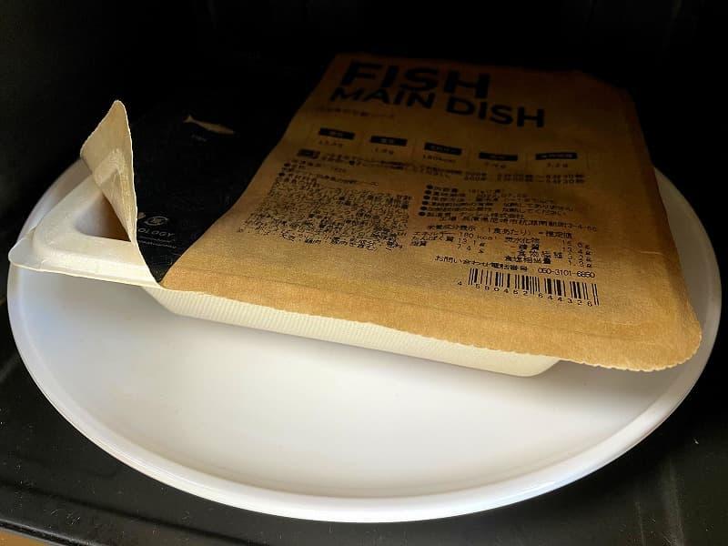 ナッシュnash白身魚の甘酢ソース18