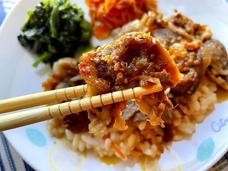 ナッシュnashスタミナ肉飯16